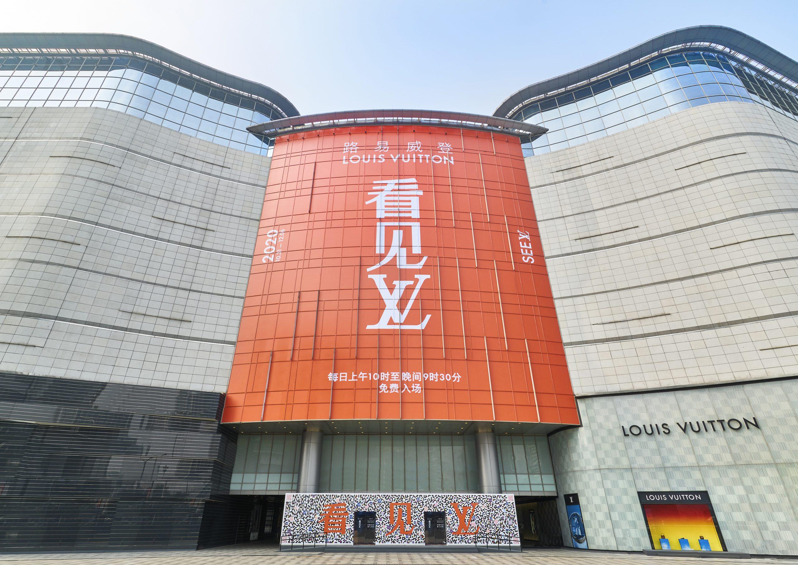 深度|世界巡回第一站:武汉!路易威登特展《看见 LV》台前幕后的故事