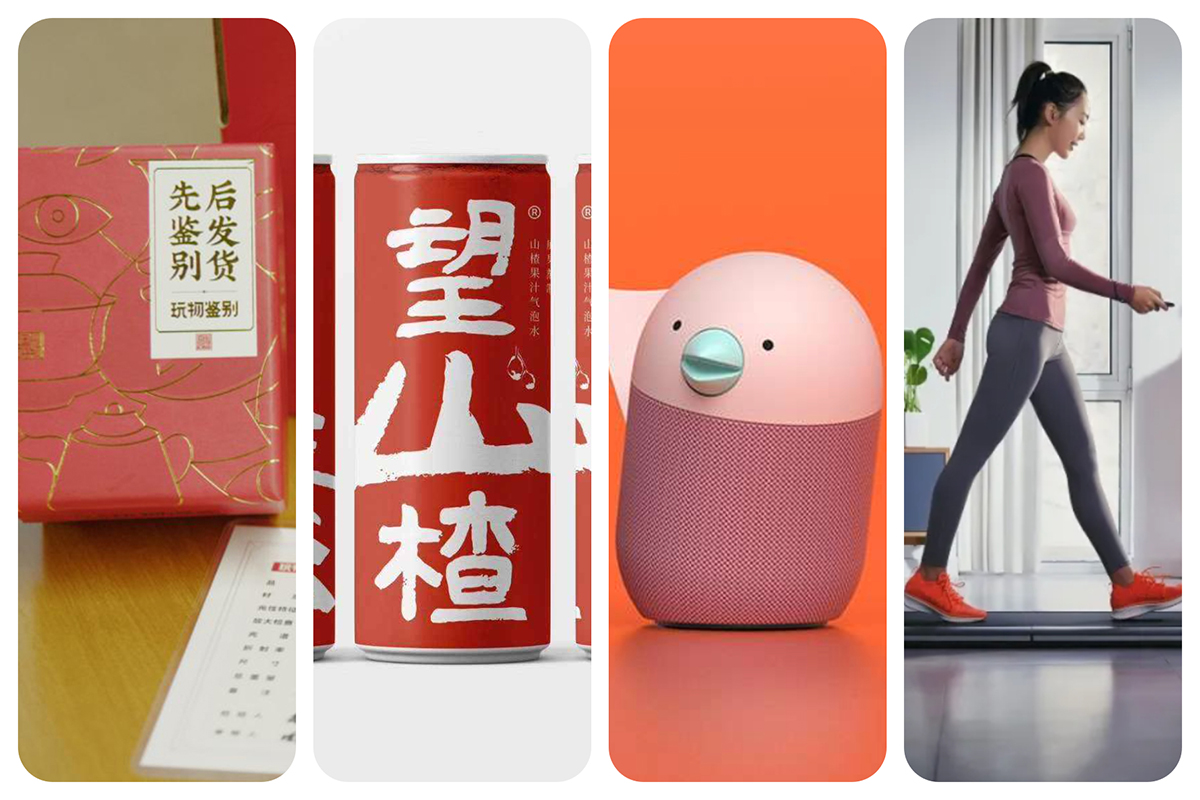 【华丽中国投资周报】2020/10/31~2020/11/06