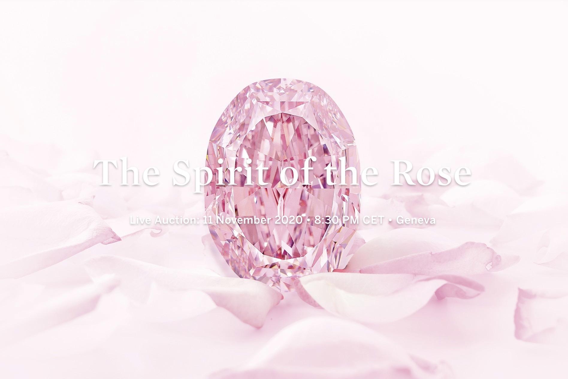 """苏富比在线拍出史上最贵""""紫粉""""钻石,2660万美元成交"""