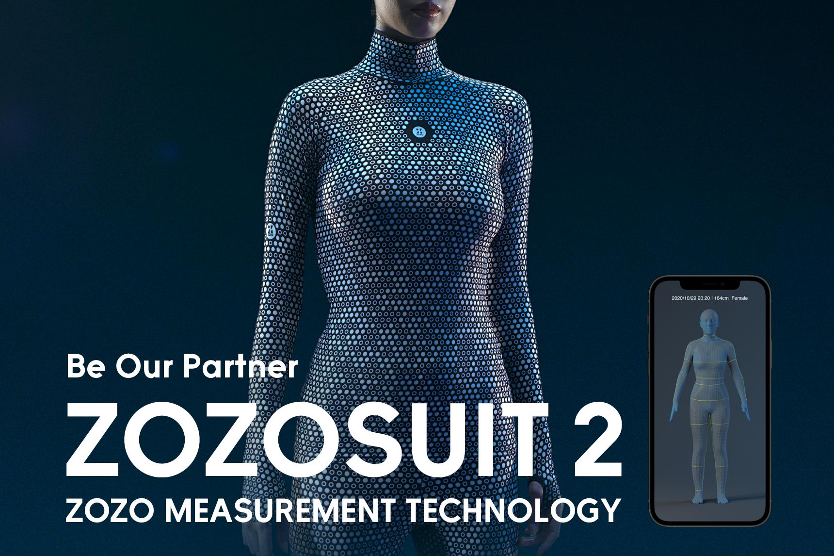 日本时尚电商集团 ZOZO 发布新一代3D量体衣:手机拍摄就能获2万个身体测量点