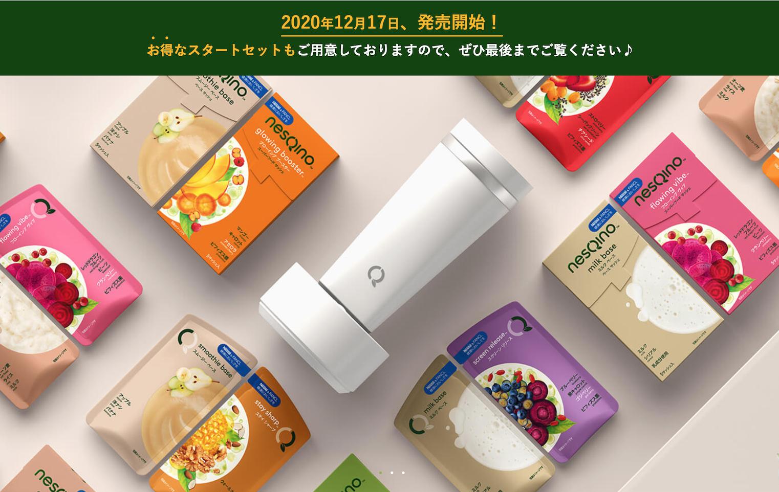 """发力""""超级食品"""",雀巢联手 Fancl 在日本推出思慕雪冲剂按期订购服务"""