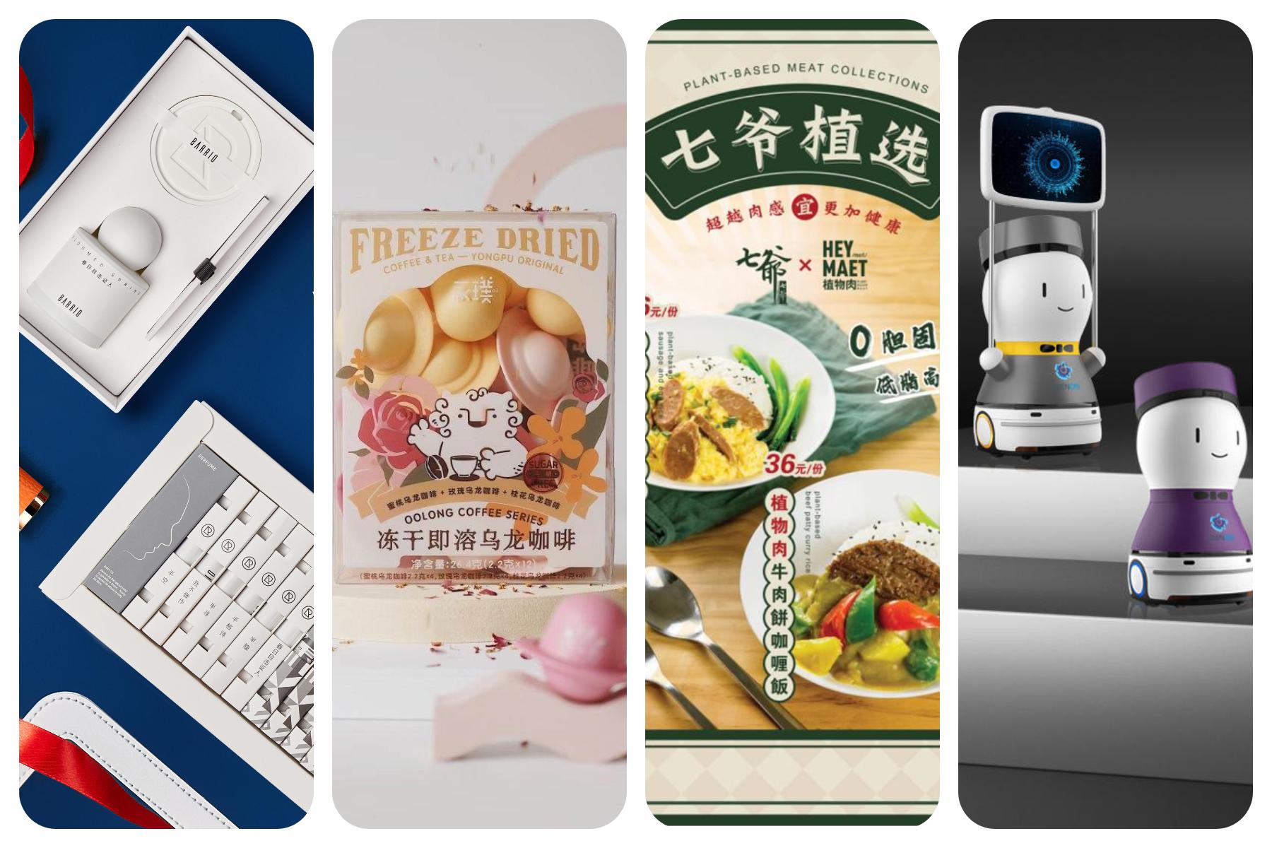 【华丽中国投资周报】2020/12/25~2021/12/31