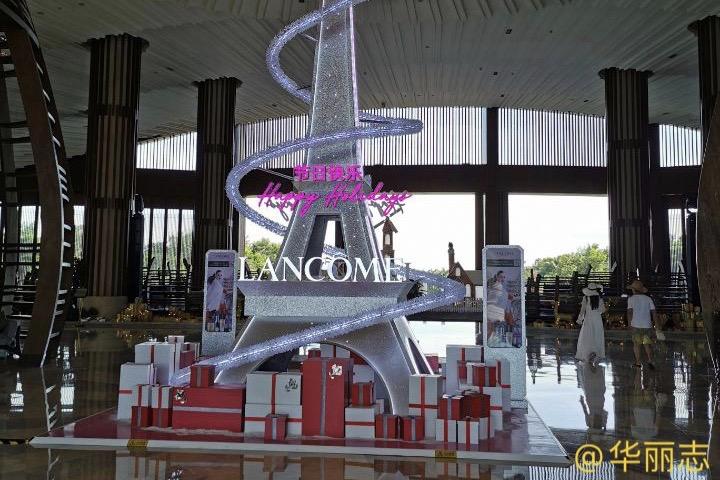 迎接海南旅游购物潮,兰蔻将品牌营销活动带进了三亚海棠湾两家酒店