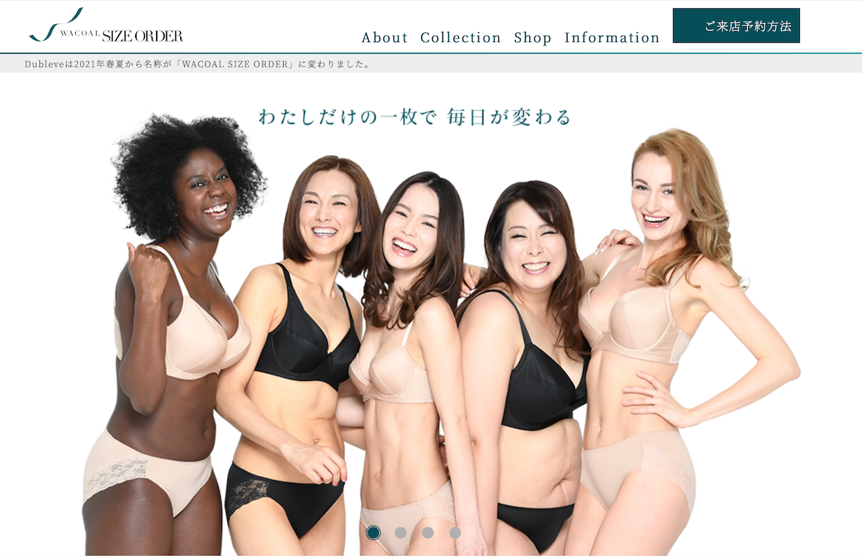 日本内衣巨头华歌尔关闭旗下三个高端子品牌,加速全渠道战略转型