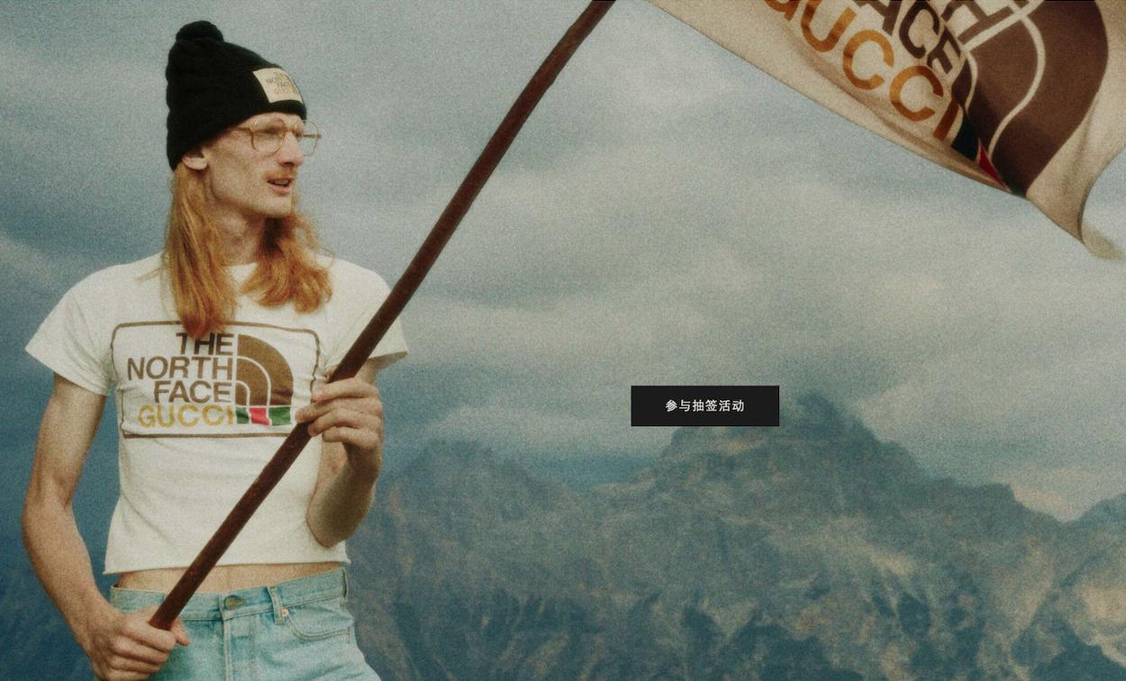 深度|The North Face 的时尚底气从何而来?
