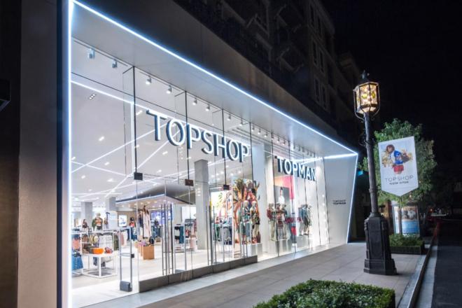 Topshop竞购新动向:英国时尚电商 Asos报价超过2.5亿英镑,胜算较大