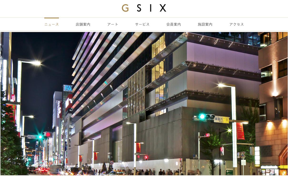开业四年,日本银座高端购物中心Ginza Six 迎来最大规模翻修