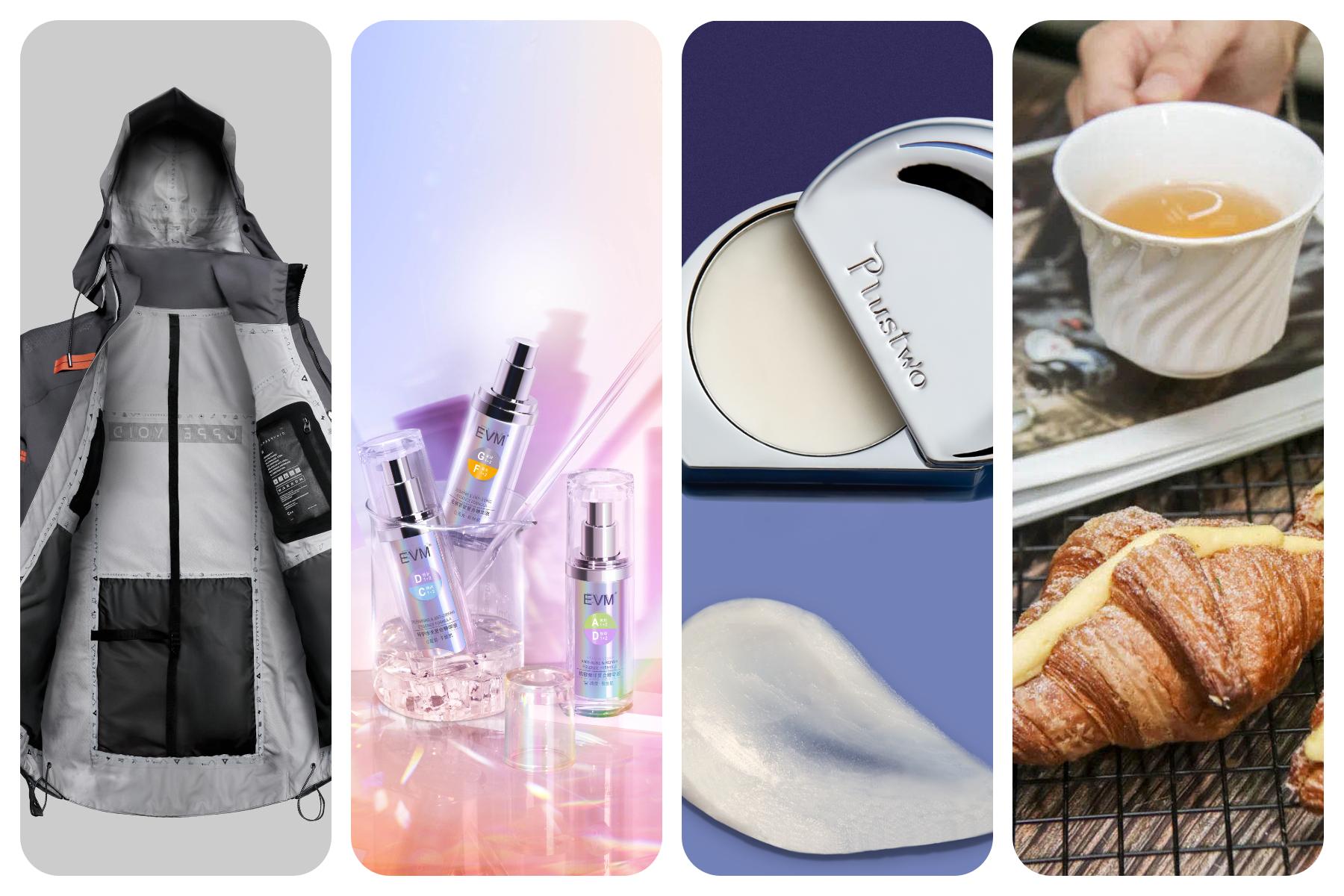 【华丽中国投资周报】2021年第1期:开年第一周,中国时尚消费领域16家企业融资达成