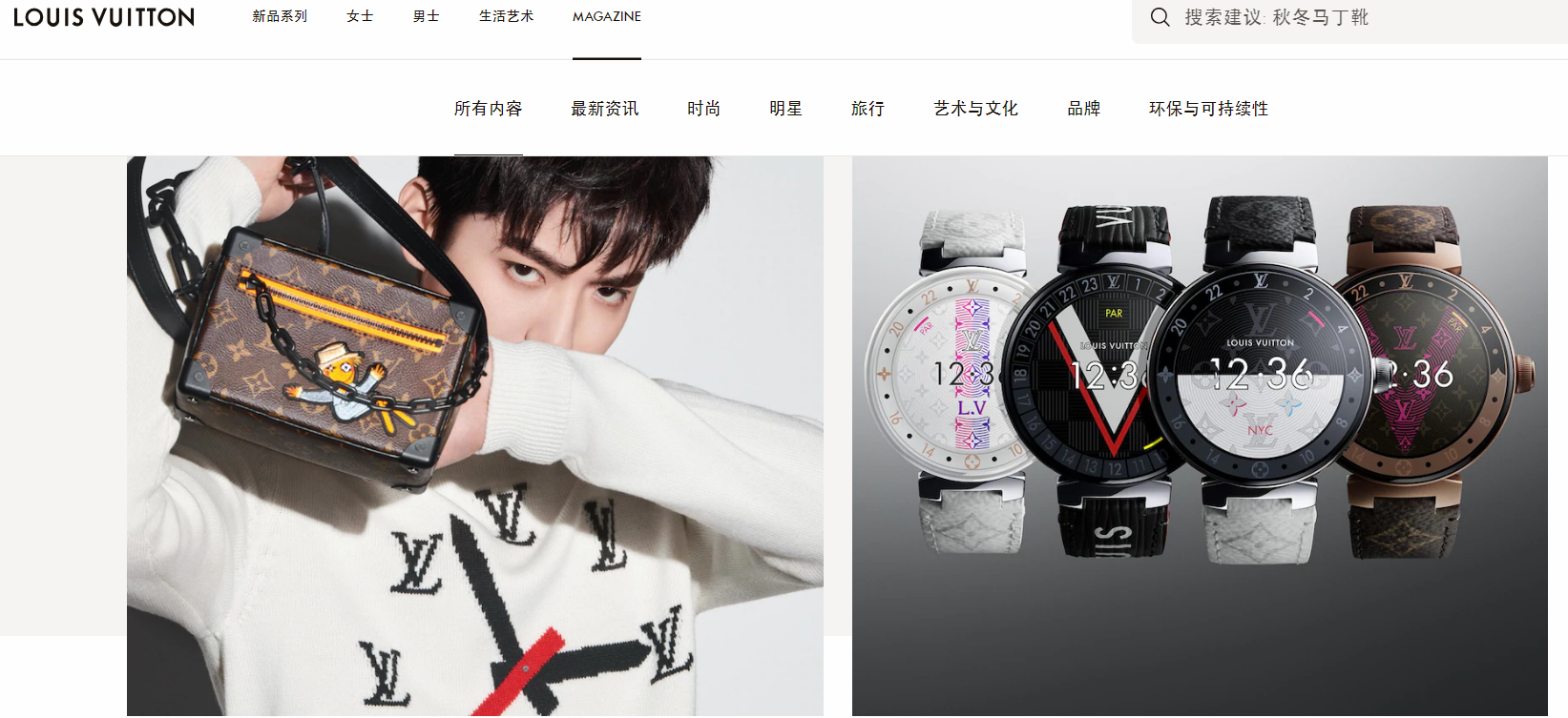 最新研究显示:Yeezy,Gucci、LV 三大品牌的仿冒品搜索量最大