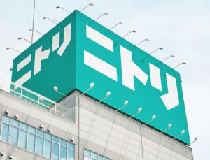 疫情期间表现强劲,日本家居零售巨头Nitori 未来两年计划新增200+门店
