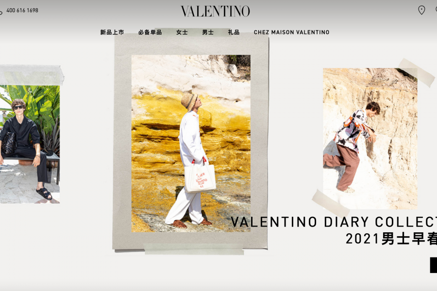 Valentino 发布2020年财务数据:全球销售下降27%,中国大陆增长44%