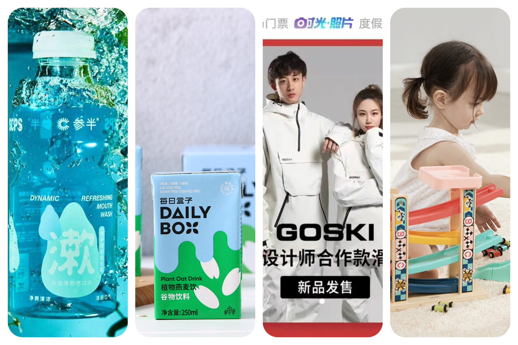 【华丽中国投资周报】2021年第5期:4家中国时尚消费企业完成新一轮融资