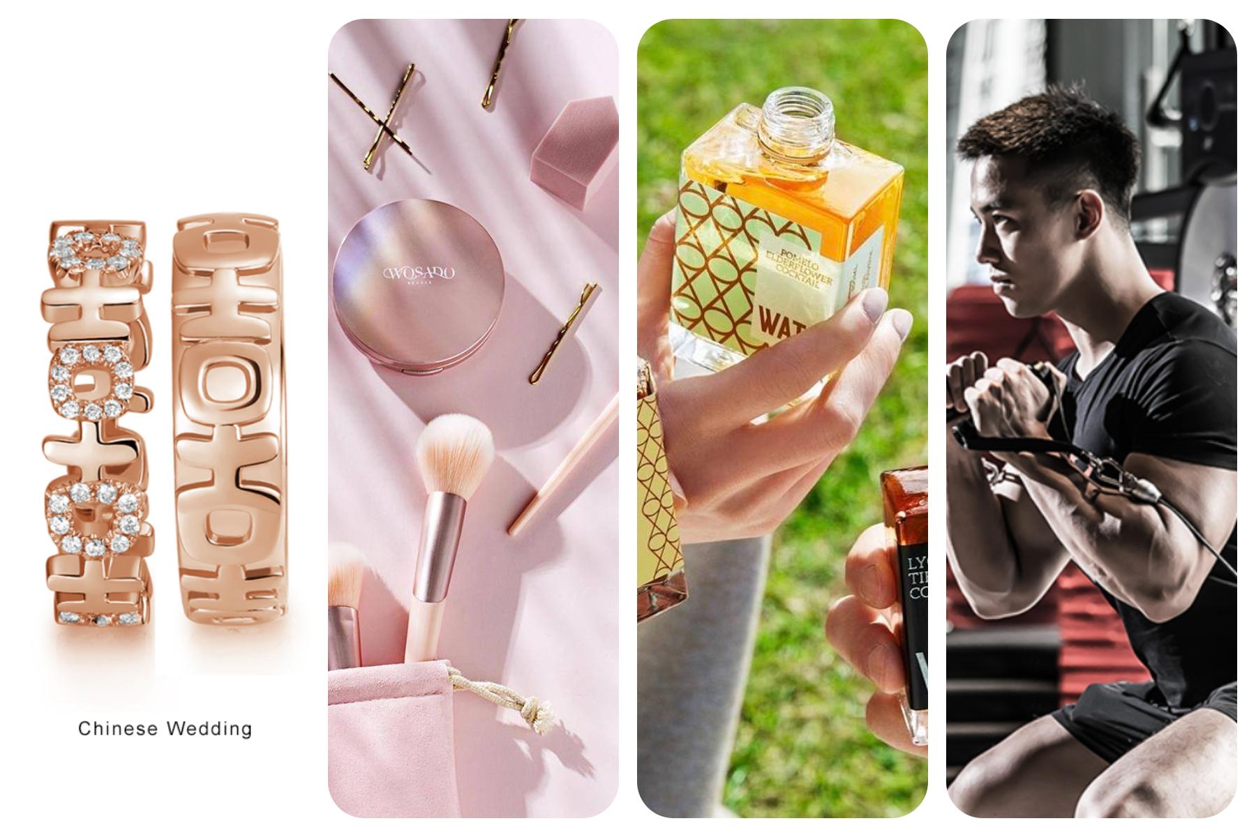【华丽中国投资周报】2021年第6期:9家中国时尚消费企业完成新一轮融资