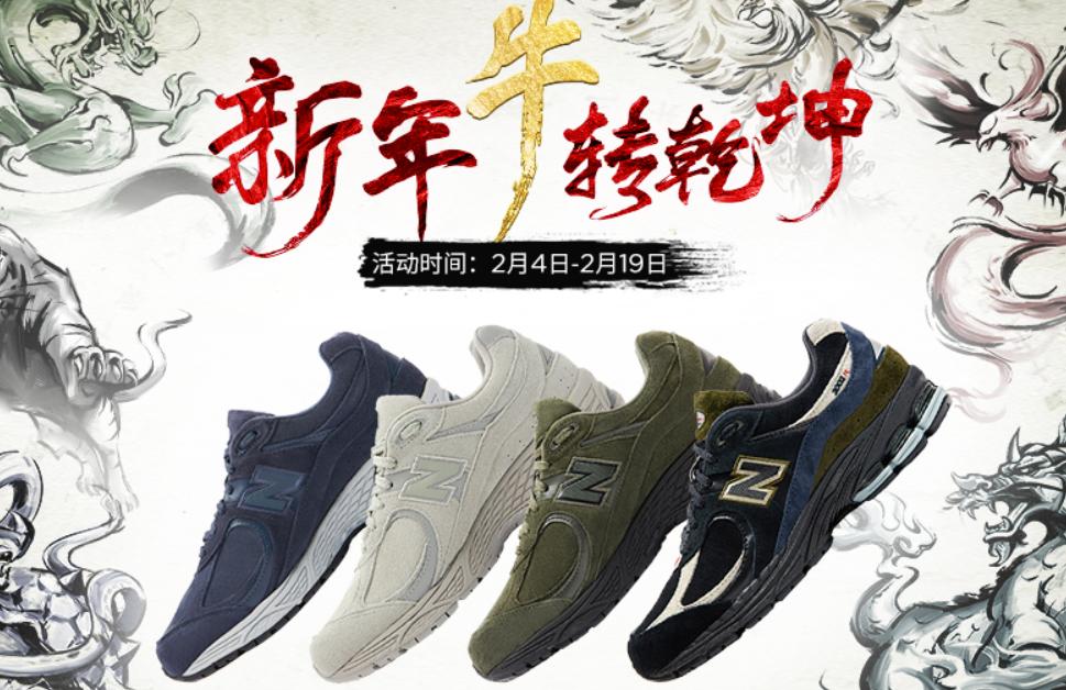 美国运动鞋品牌 New Balance 胜诉,中国纽巴伦公司因侵权被判赔2500万元人民币