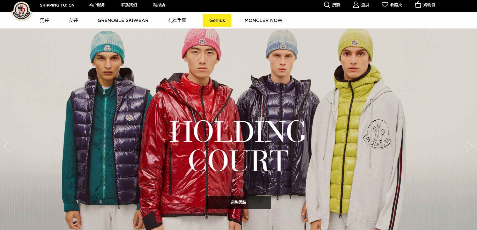 "Q&A:从""品牌""到""案例"",华丽志旗下的时尚商学院是如何做""爆款""的?"