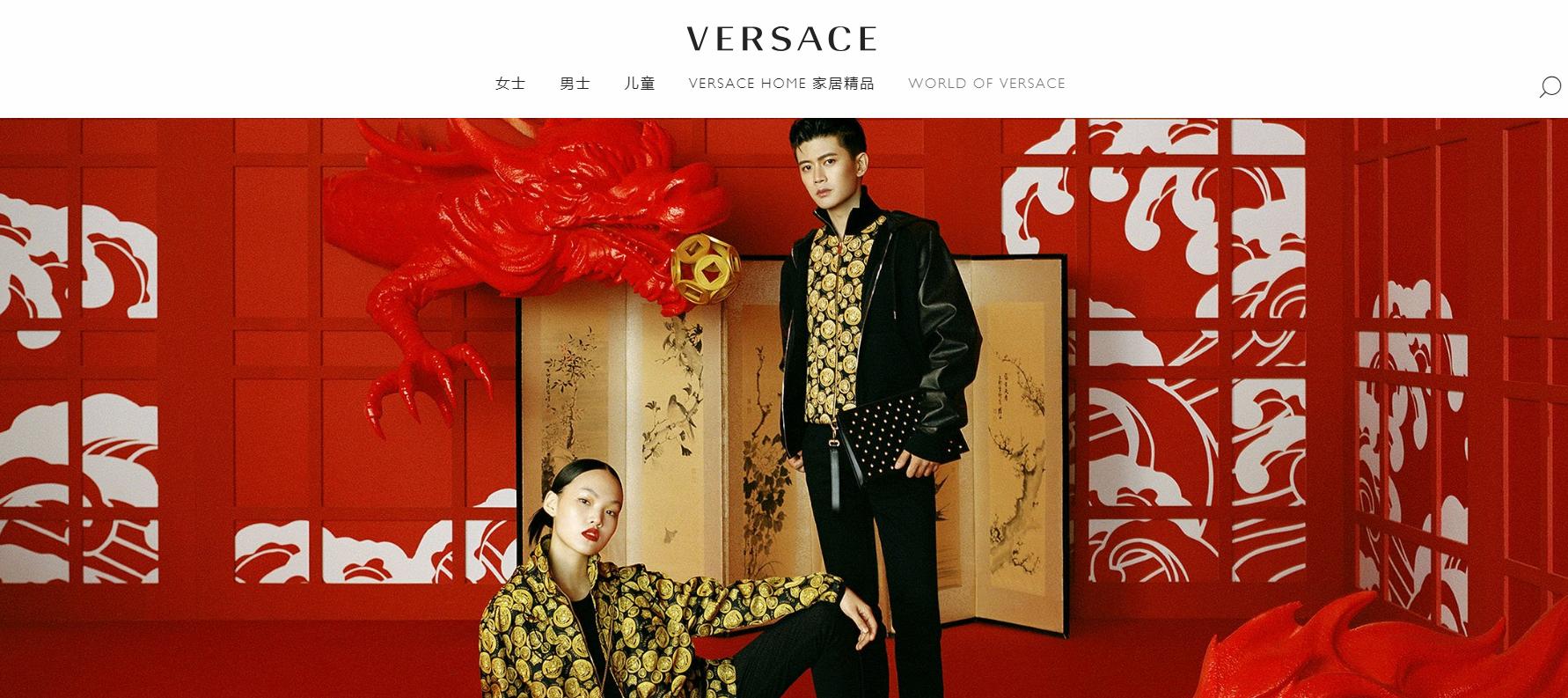 Coach 的母公司 Tapestry 最新季报:中国销售增长超30%,集团利润超过预期
