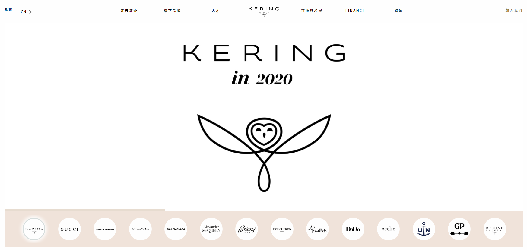 Mediobanca最新报告称:2020年前三季全球时尚企业销售收入下滑21.8%
