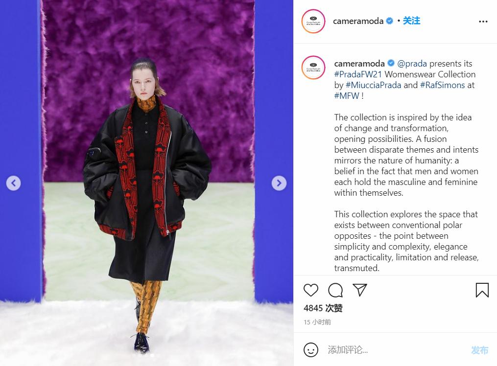 从 Prada 到 Loro Piana,羽绒服最新趋势尽在米兰时装周!