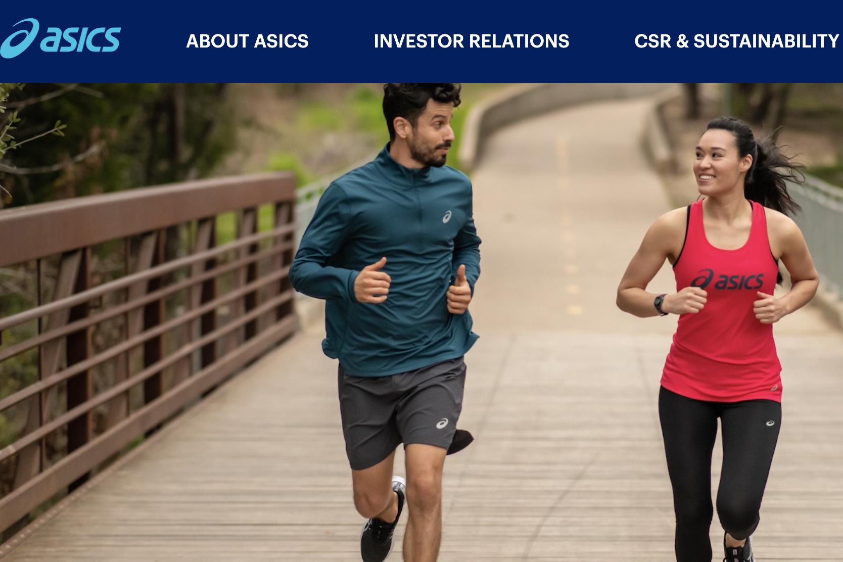 亚瑟士 Asics 2020年财报:全年举办了1190场虚拟马拉松赛事,功能跑鞋业绩最佳