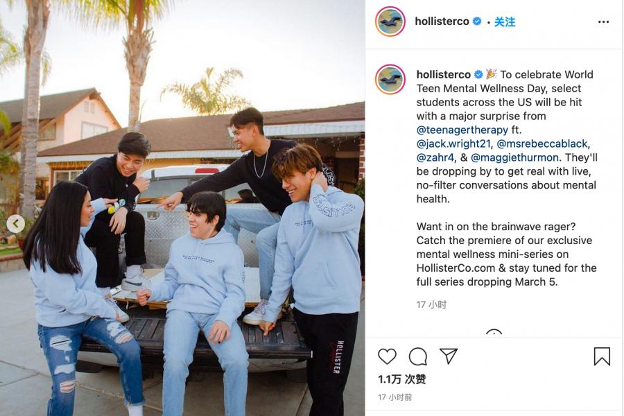 关注青少年心理健康,美国品牌 Hollister 与 Tiktok的网红展开合作