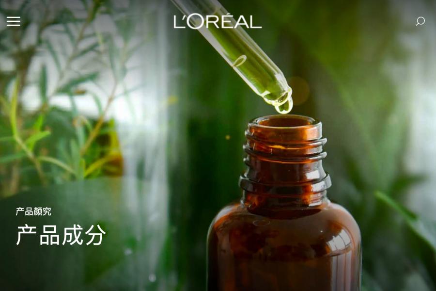 欧莱雅集团发布未来美妆愿景:公开透明、安全放心、绿色科学