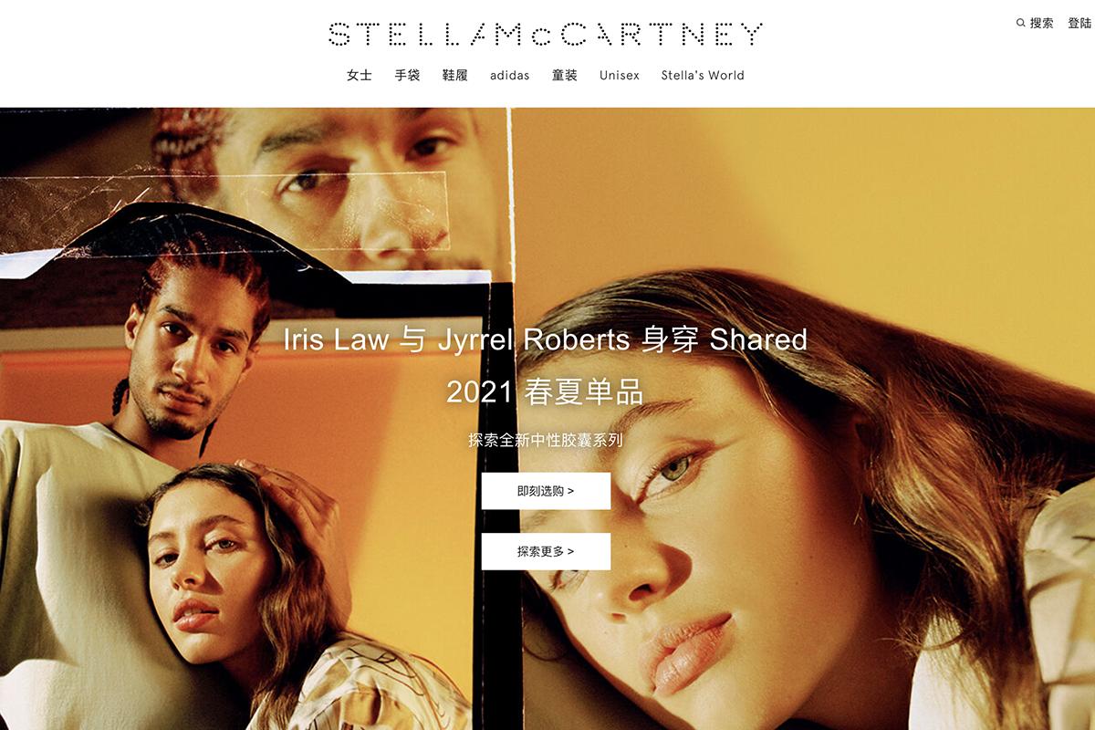 从开云到LVMH的过渡期内,英国设计师品牌 Stella McCartney 仍未走出亏损