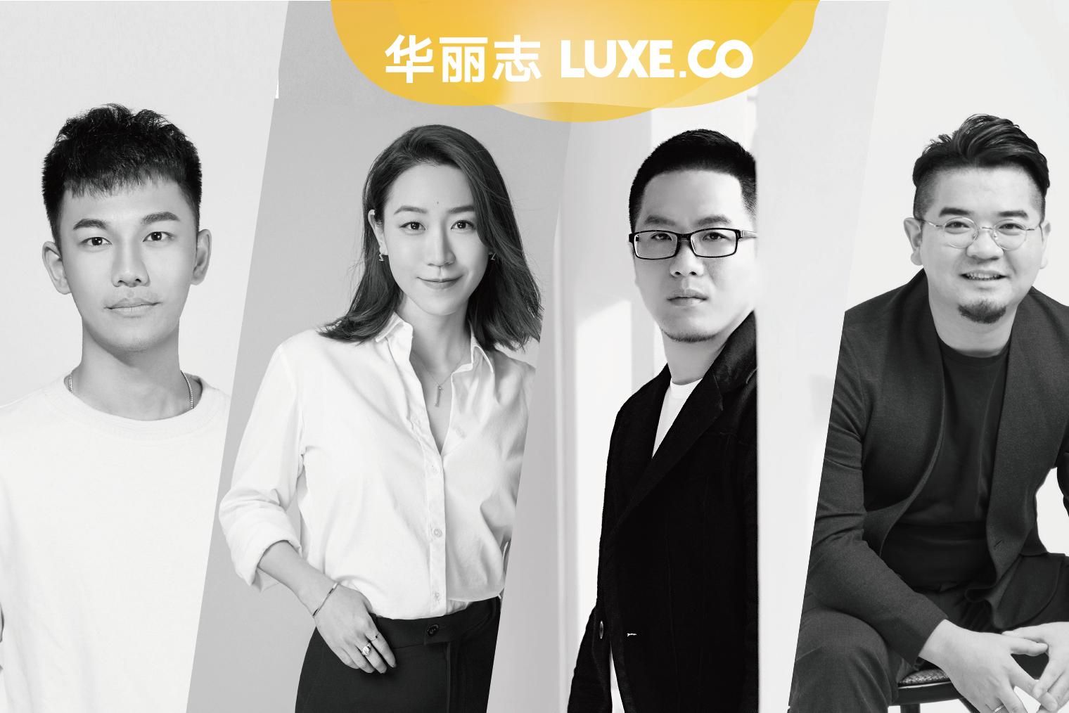 音频实录:四位炙手可热的中国品牌创始人独家分享|《对话中国品牌主理人》1-4期合辑