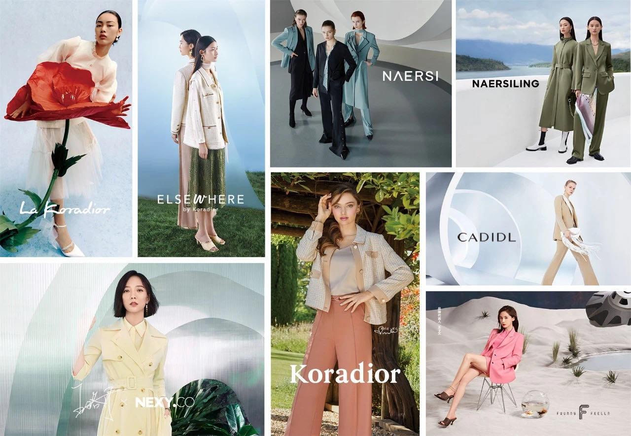 赢家时尚发布2020年报:销售收入增长28.36%至53.25亿元,直营占比超80%