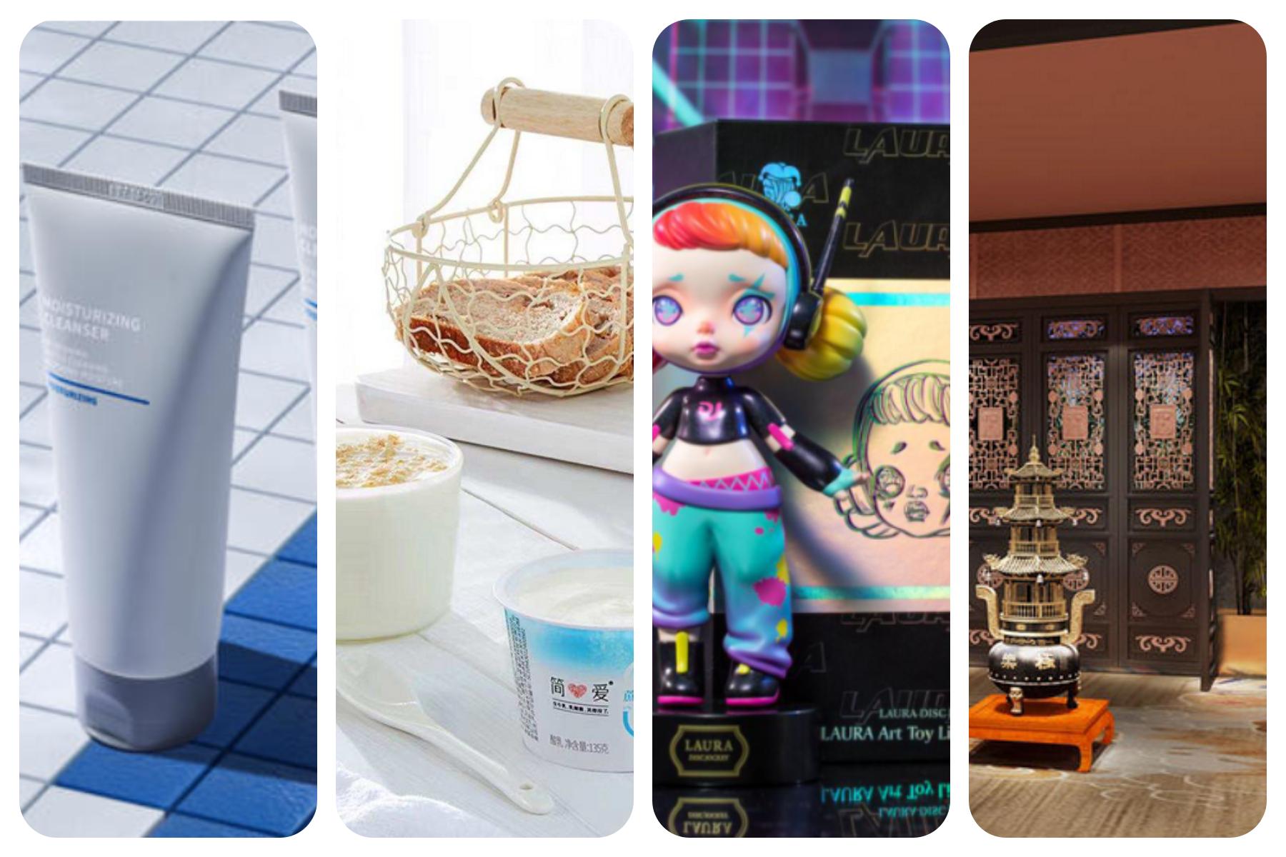 【华丽中国投资周报】2021年第11期:7家中国时尚消费企业完成新一轮融资