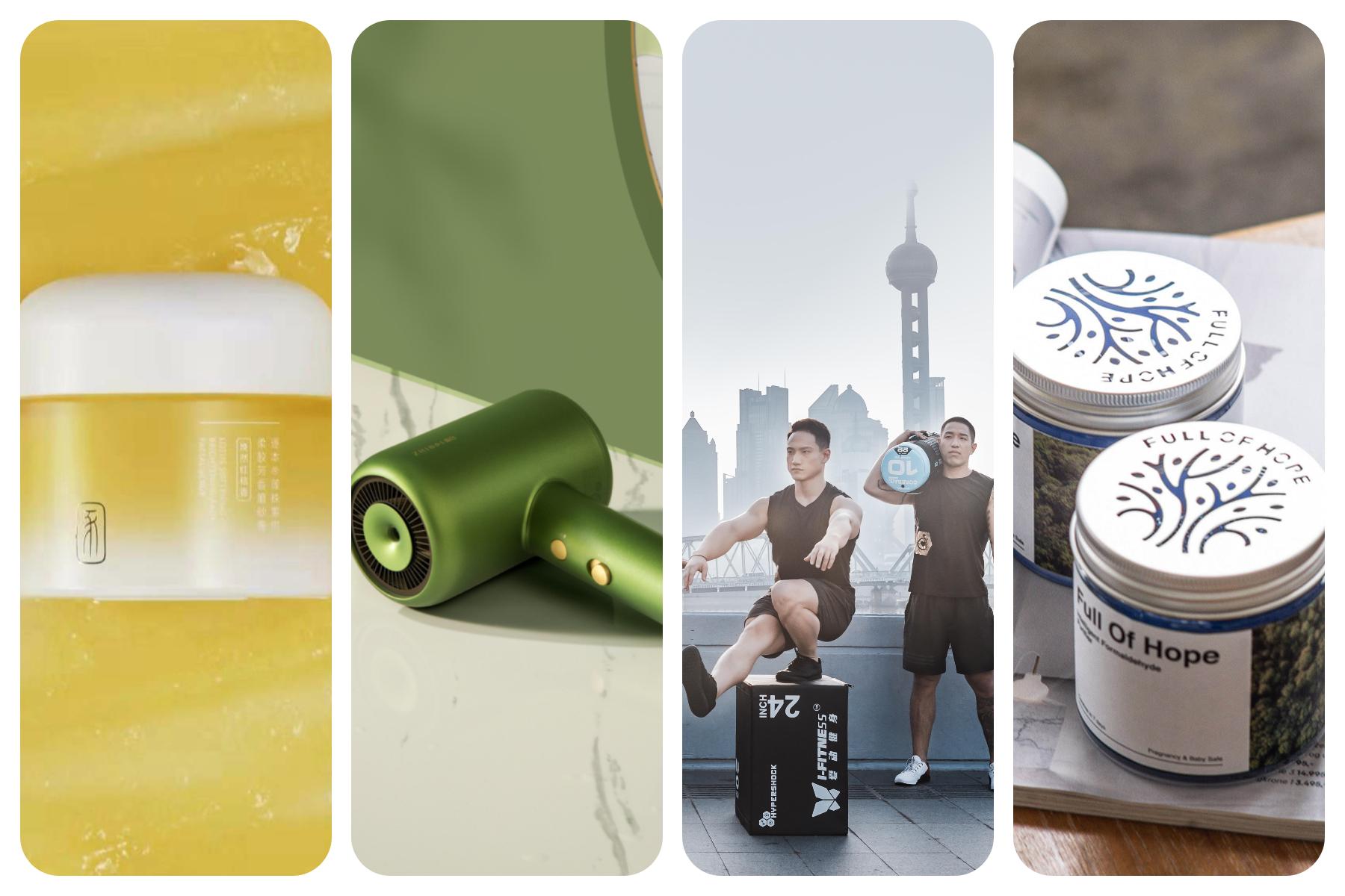 【华丽中国投资周报】2021年第9期:11家中国时尚消费企业完成新一轮融资