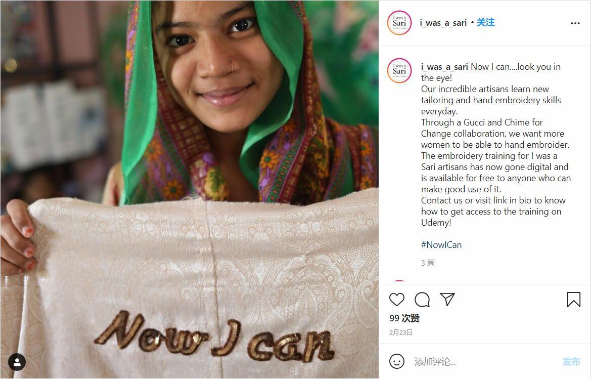 Gucci 与印度社会企业 I Was a Sari 合作推出刺绣职业培训项目