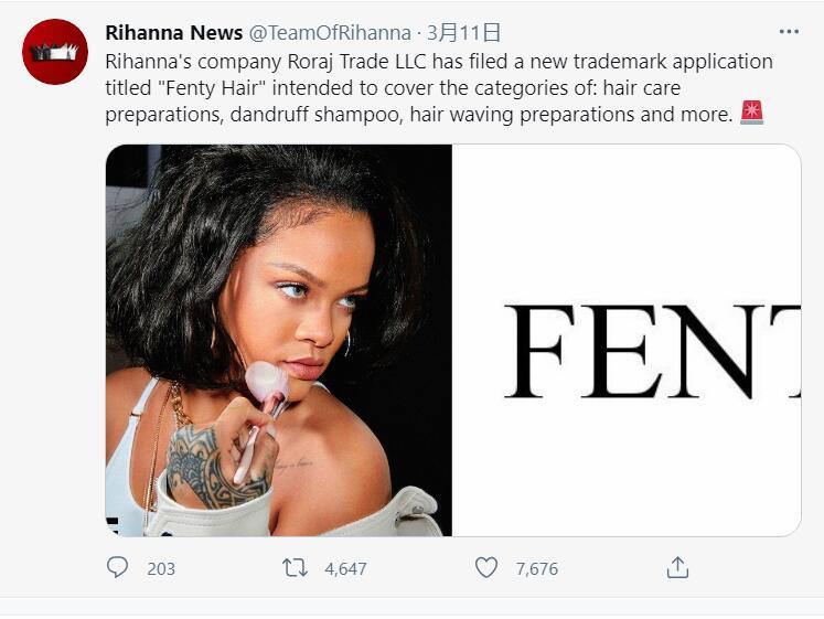 """蕾哈娜进军护发领域,已为""""Fenty Hair""""申请商标"""
