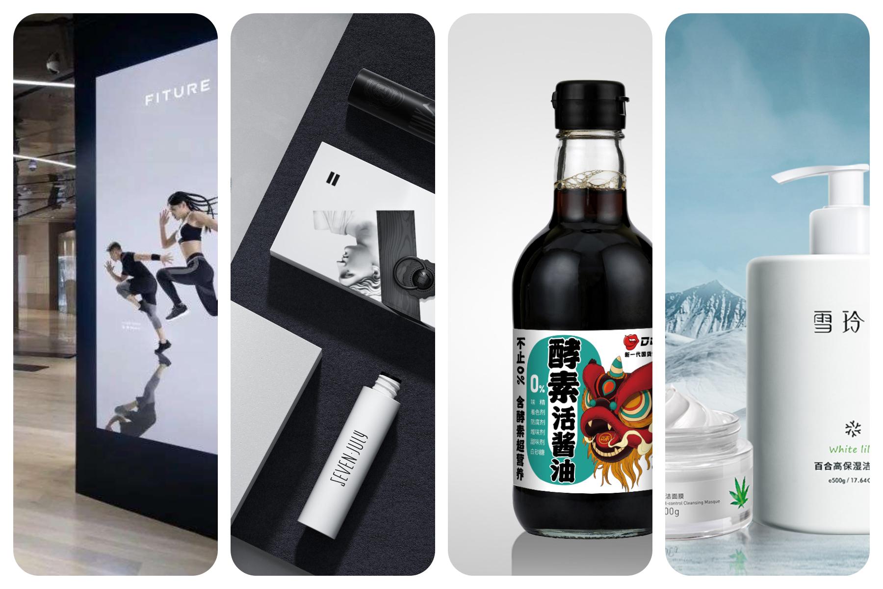 【华丽中国投资周报】2021年第14期:6家中国时尚消费企业完成新一轮融资