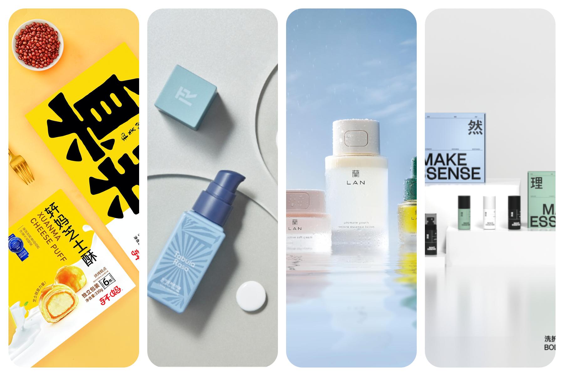 【华丽中国投资周报】2021年第16期:5家中国时尚消费企业完成新一轮融资