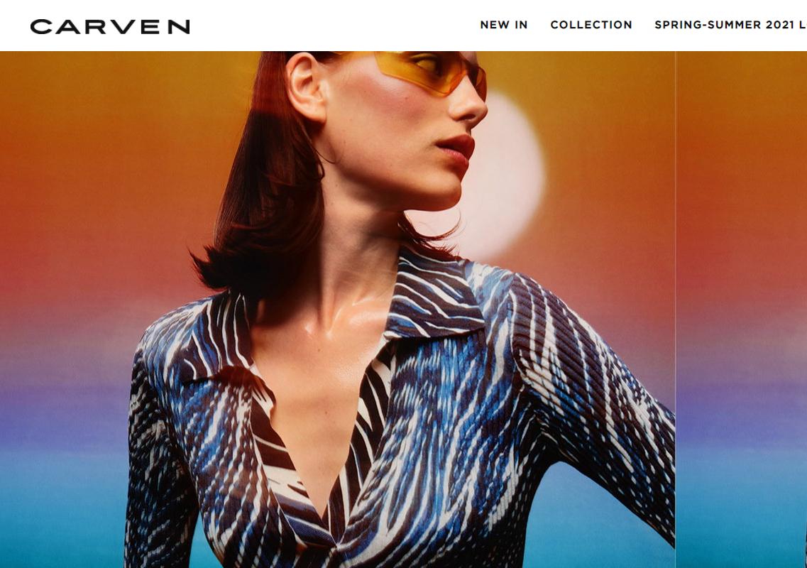 快讯丨法国时装屋品牌 CARVEN 确认参展首届中国国际消费品博览会
