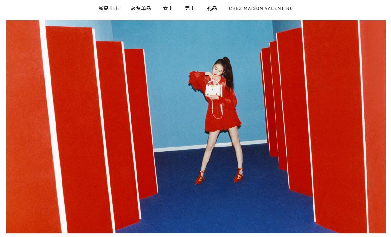 """主打""""美丽民主"""",Valentino 将推出品牌史上首个全彩妆系列"""