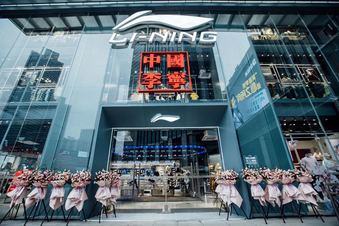 李宁公司今年一季度零售流水同比增长80%~90%