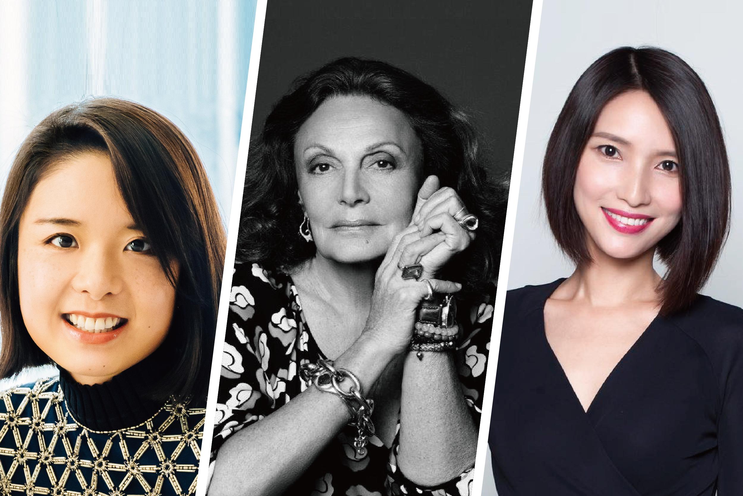 DVF 新任全球总裁是位北京姑娘!《华丽志》独家专访