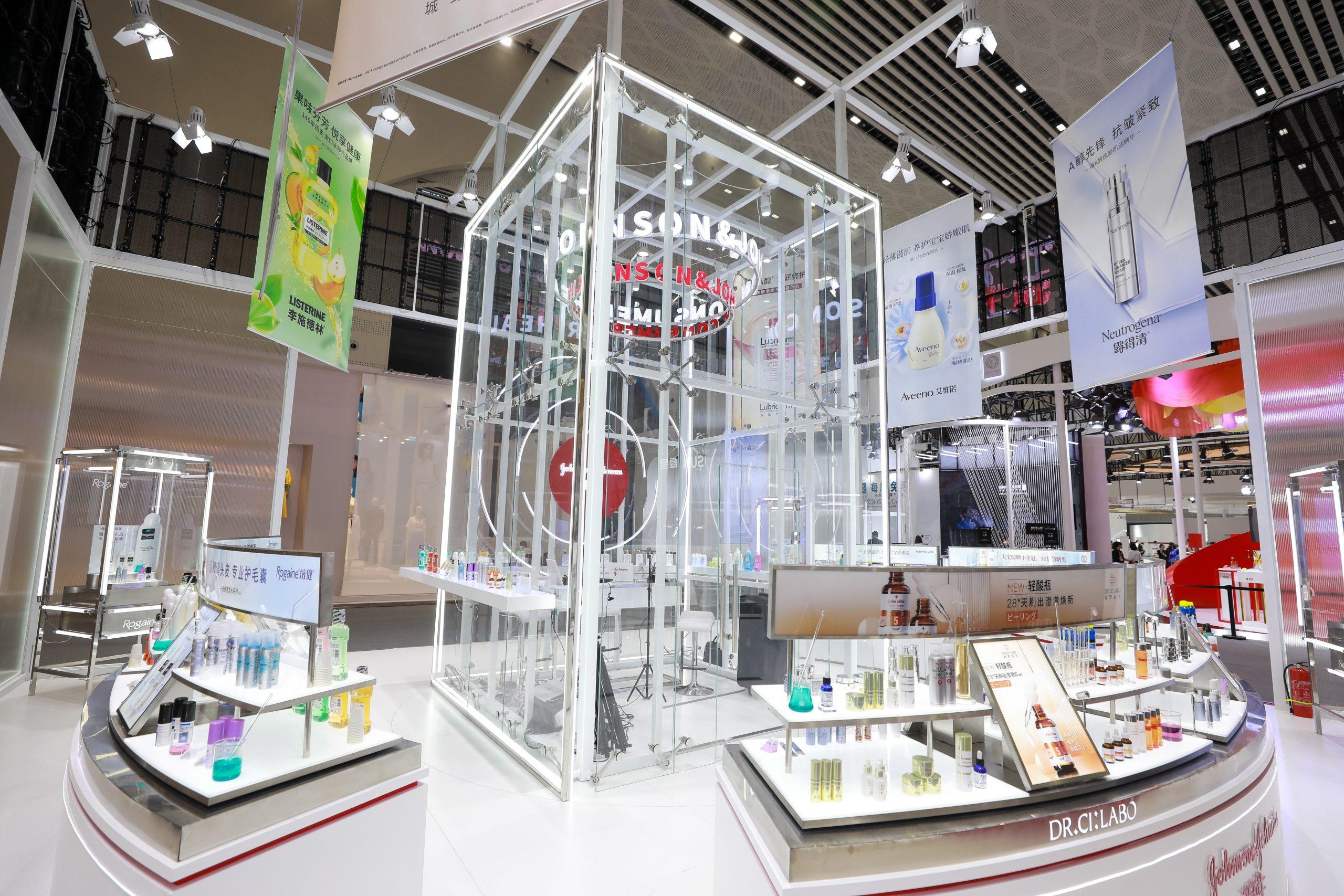 8大品牌亮相消博会,强生消费品全面展示新品科学内核及健康关注