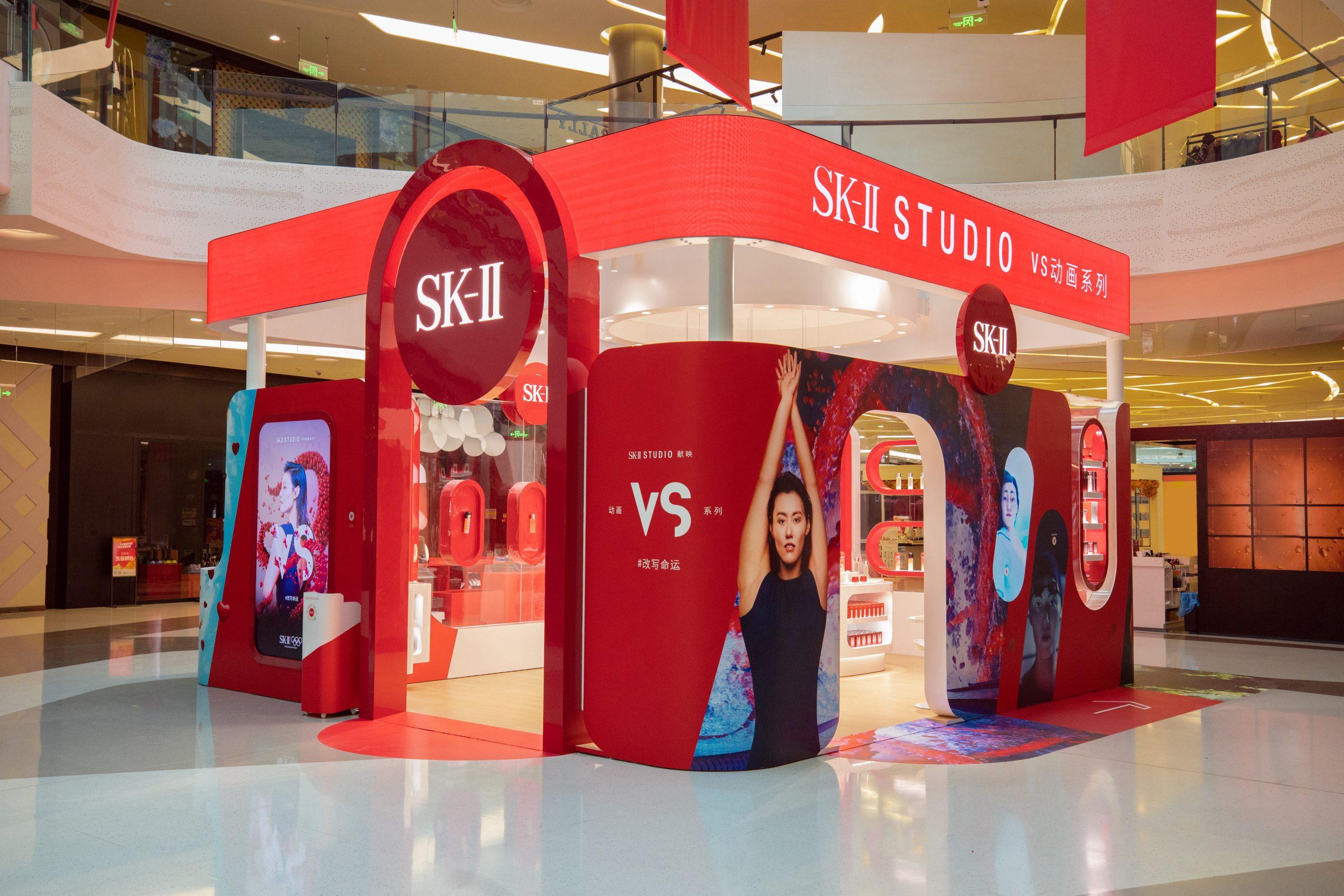 """在海南,SK-II 如何打造一间创意爆棚的""""社交零售""""快闪店?"""