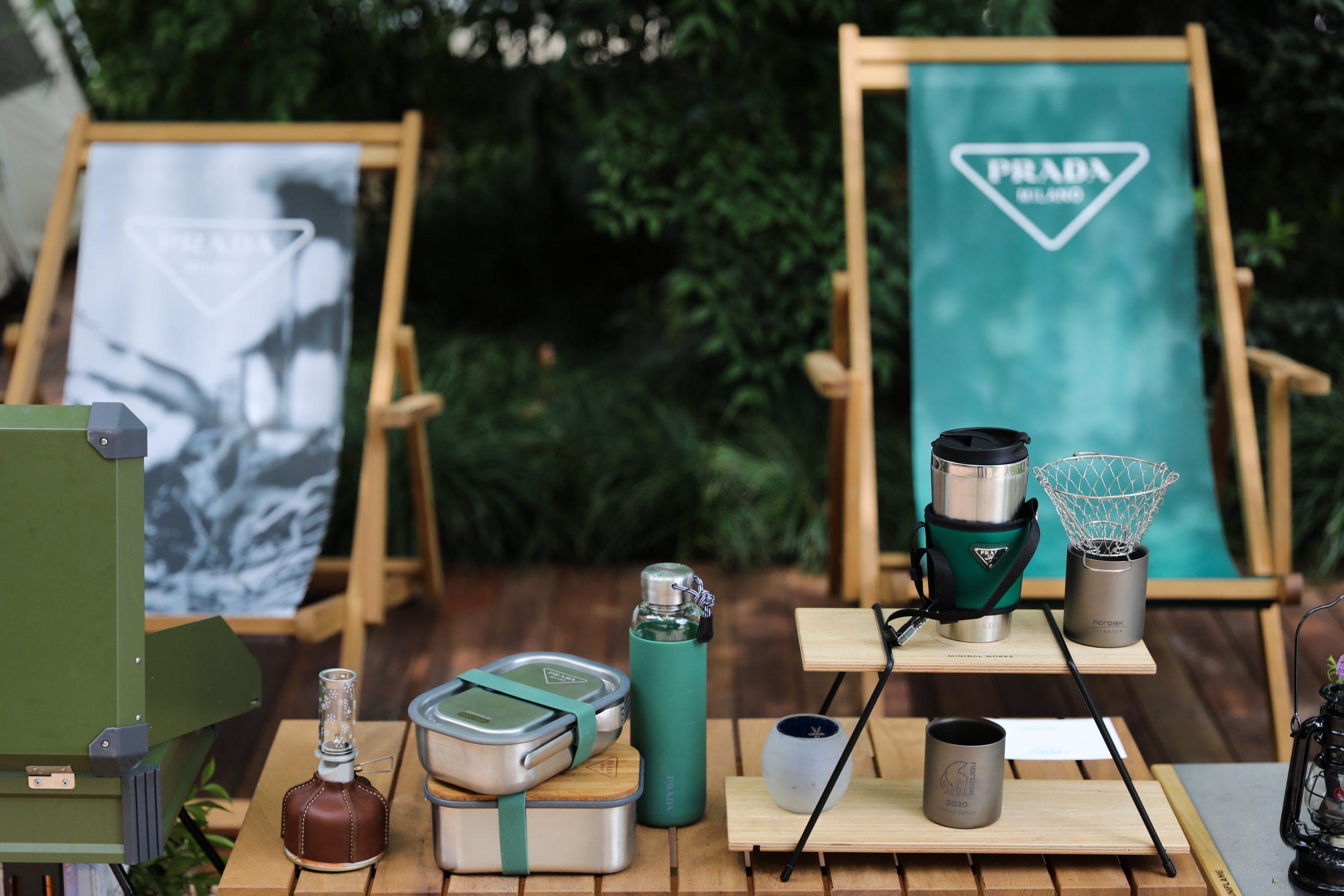 """特写 荣宅花园变身""""露营地"""",Prada 如何探索创意零售新模式?"""