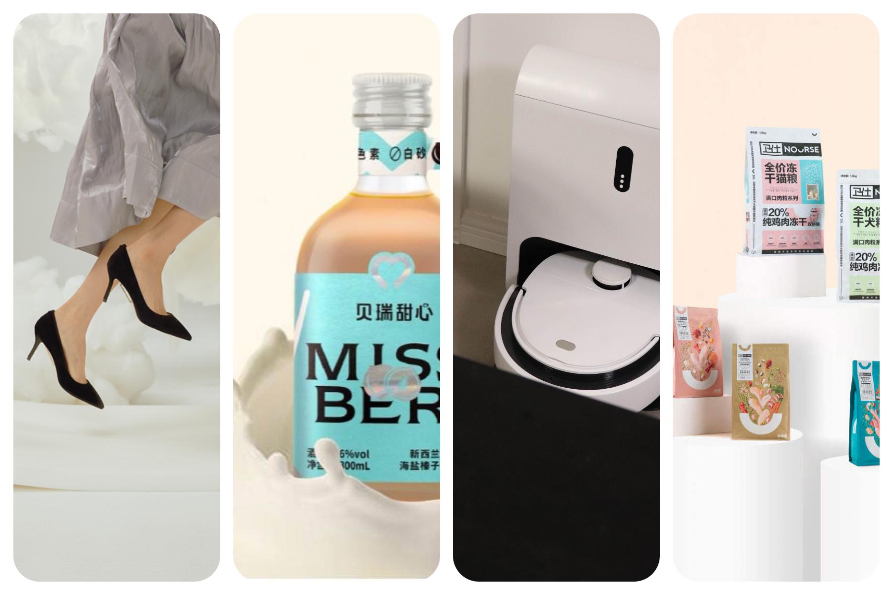 【华丽中国投资周报】2021年第19期:6家中国时尚消费企业完成新一轮融资
