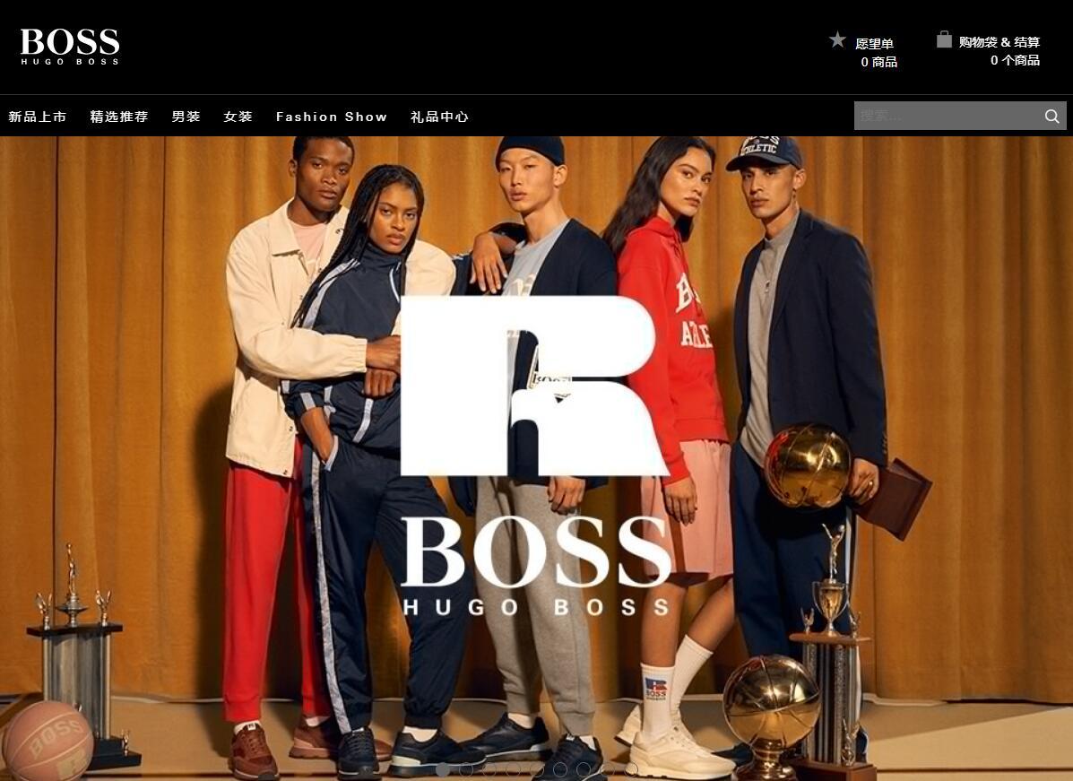 """英国时尚零售巨头 Frasers集团澄清:""""无意收购 Hugo Boss"""""""
