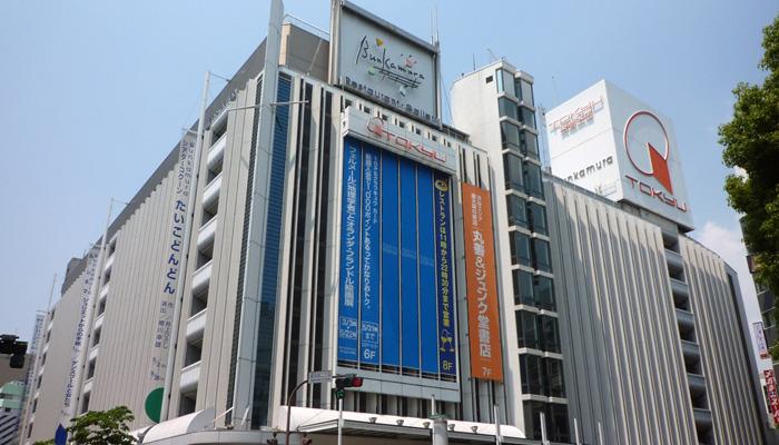 """日本东急百货店2023年将拆除涩谷本店,与 L Catterton 共同开发""""世界级零售设施"""""""
