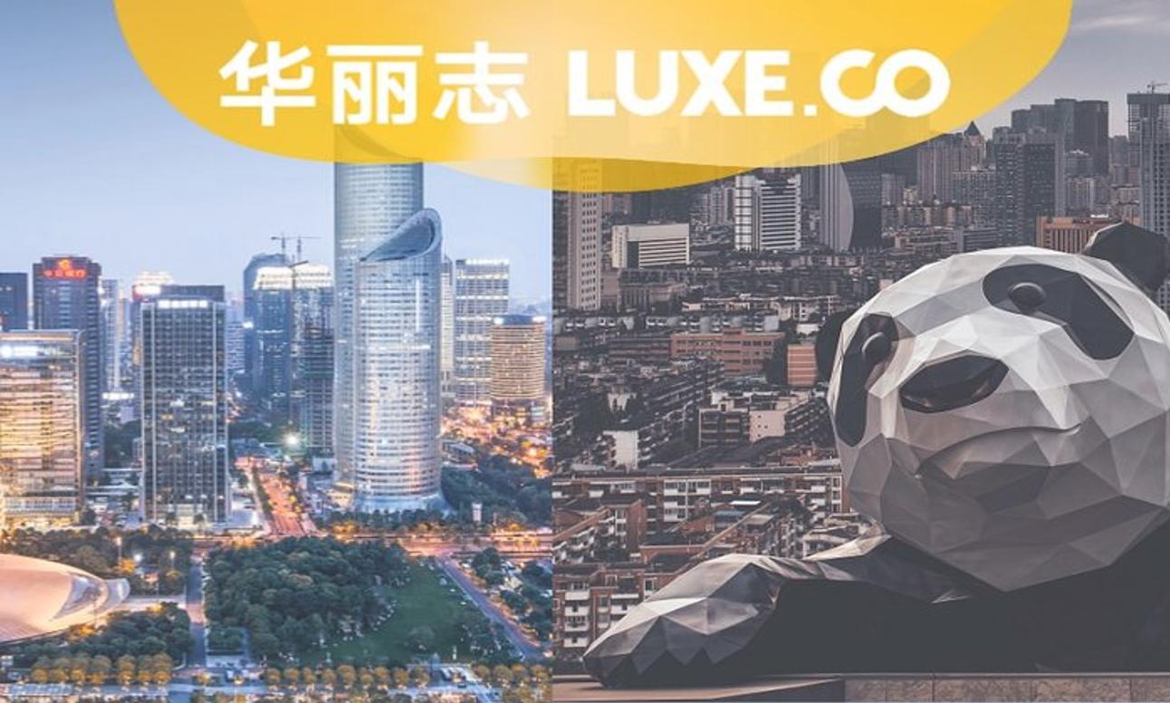 杭州VS成都,谁更爱谈论奢侈品?这里有一份特别的城市排行榜(内附独家报告下载链接)