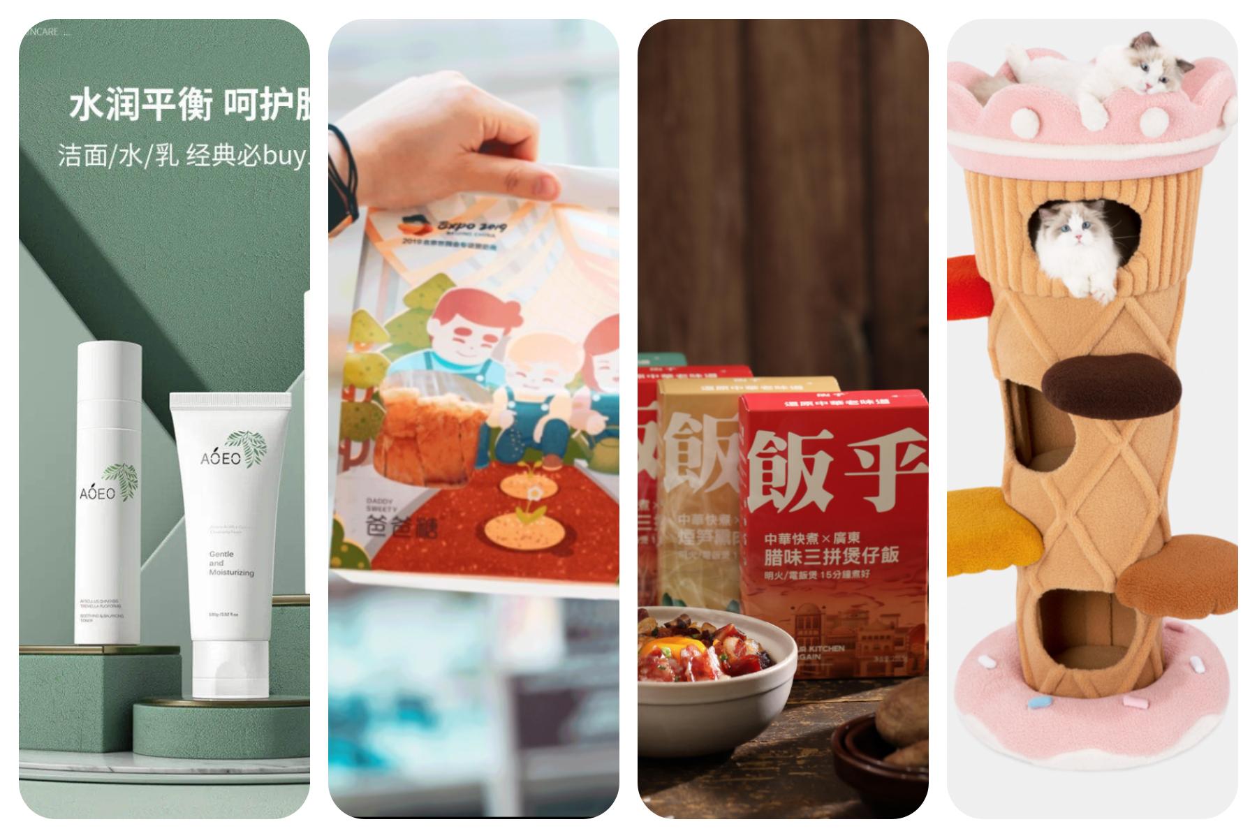 【华丽中国投资周报】2021年第22期:9家中国时尚消费企业完成新一轮融资