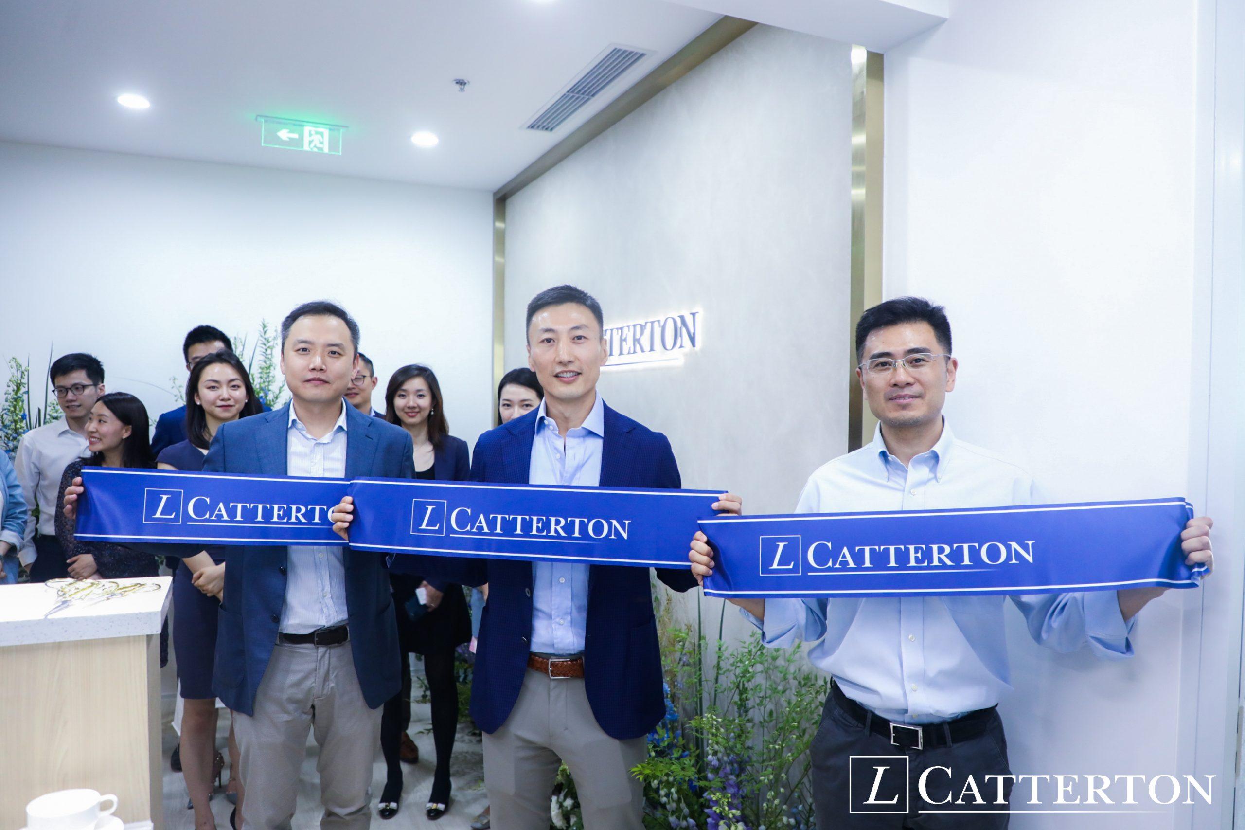 全球最大消费品私募基金 L Catterton北京办公室开业,并发起第一支人民币基金