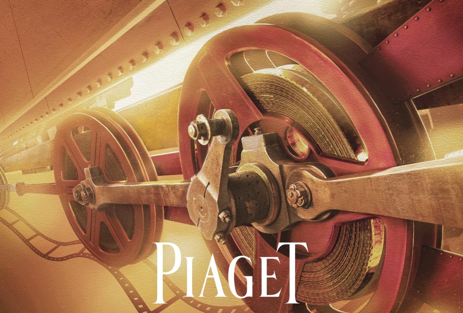 和电影一样,珠宝和钟表都是时间的艺术 | 对话 PIAGET 伯爵中国区行政总裁 Mathieu Delmas