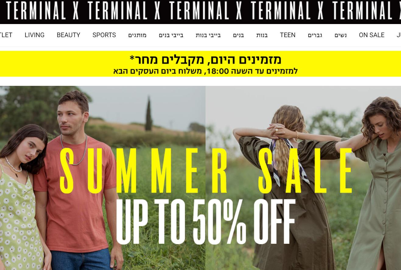 绫致创始人,丹麦商业大亨 Povlsen 收购以色列电商平台TERMINAL X 10.1%股权
