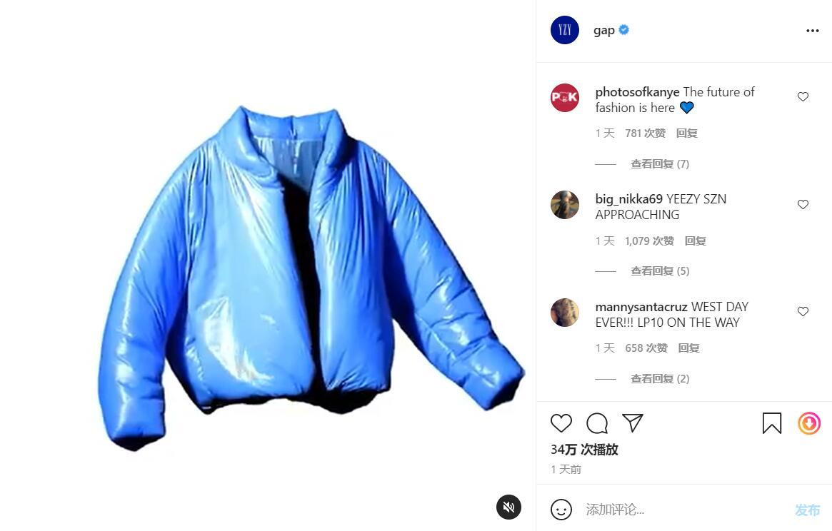 """""""侃爷""""与 Gap 合作的首款Yeezy  Gap 产品发布,预售链接上线后迅速售空"""